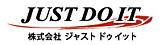 ダーツマシン レンタル・販売|(株)ジャストドゥイット