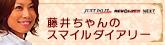 ビリヤード:藤井寛美プロ(JPBA)オフィシャルブログ