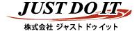株式会社ジャストドゥイット-ロゴ